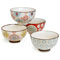 Diane James Small Bohemian Bowls / Set of 4
